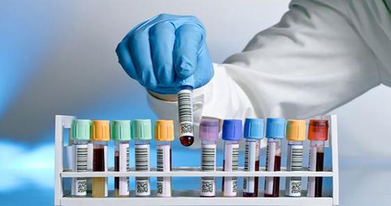 Лаборатория клиническая, биохимическая