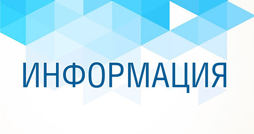 Указ Президента Российской Федерации от 25.03.2020 № 206